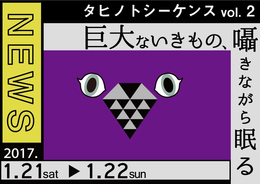 【お知らせ】田丁町住民票を順次公開中!!